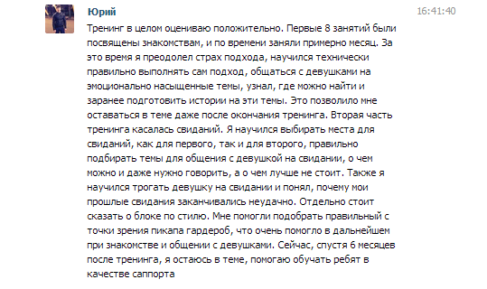 Скриншот 2014-05-19 16.42.29
