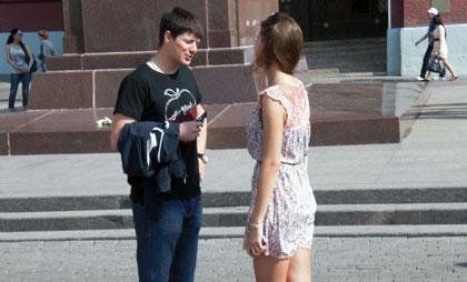 как начать первое знакомство с девушкой